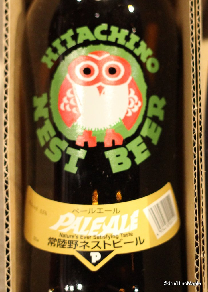 Kiuchi Brewery Big Boy Beer