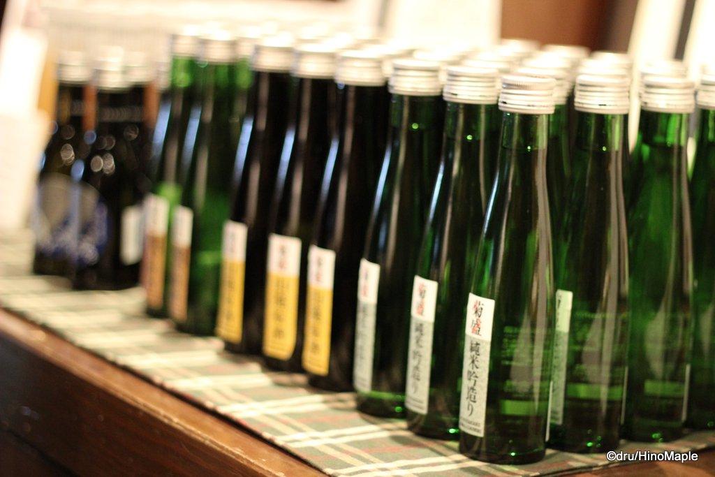 Kiuchi Brewery's Kikusakari Sake