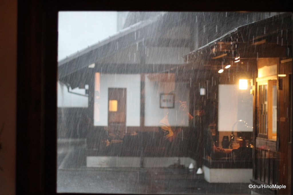 Kiuchi Brewery; from the Bar; Looking at the Rain