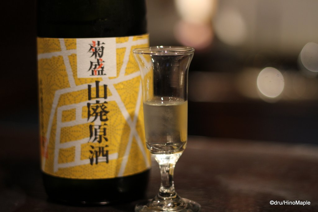 Kiuchi Brewery Kikusakari Sake