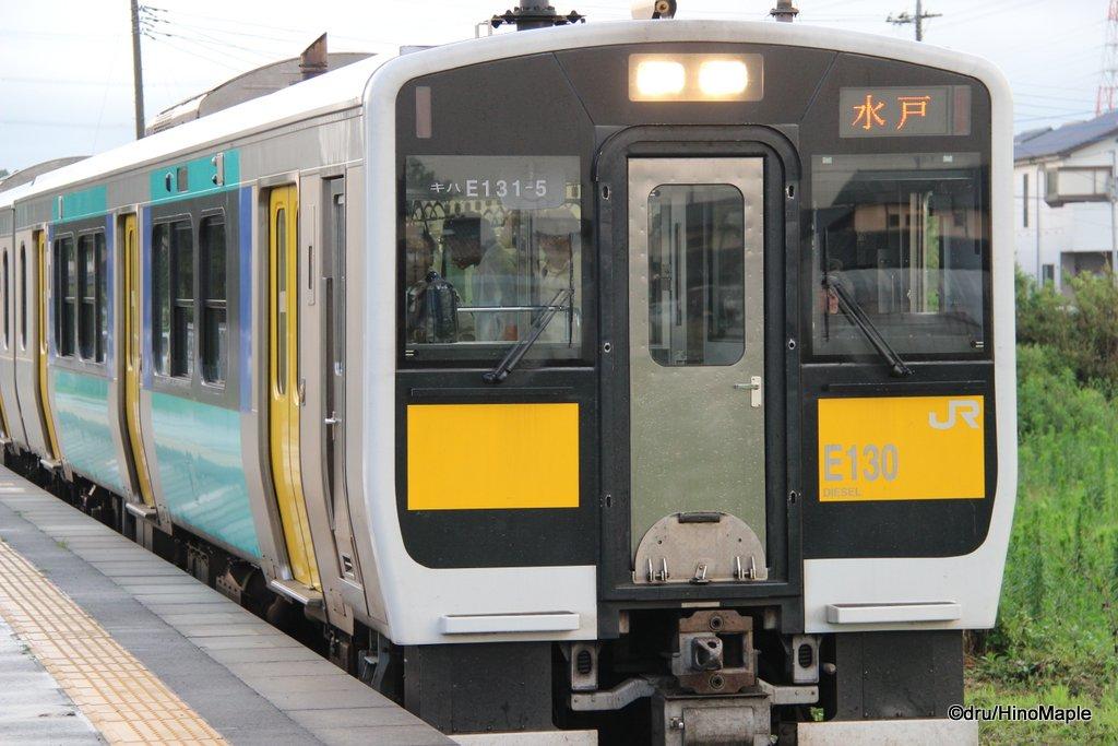 Suigun Line Train