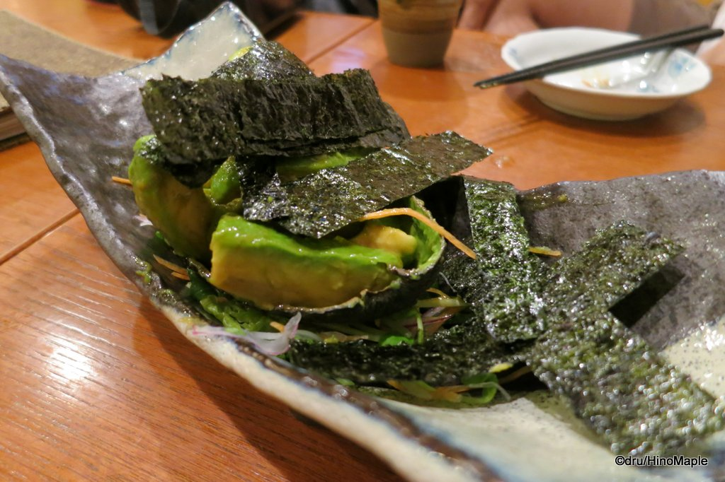Avocado and Nori