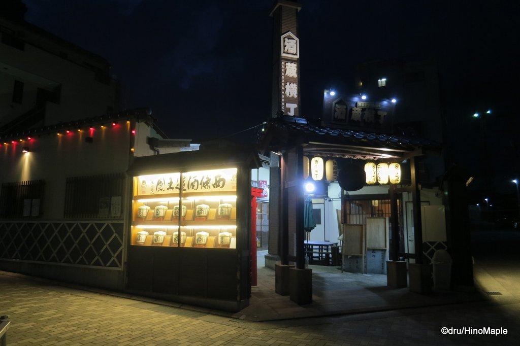 Sakagura Yokocho at Night