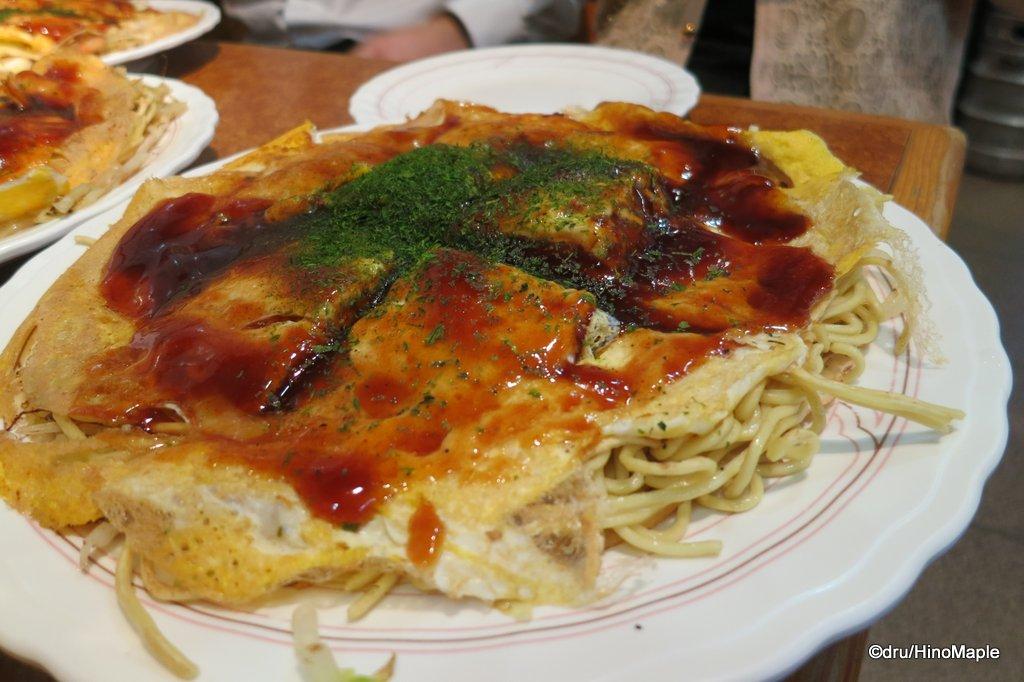 Henkutsuya Okonomiyaki