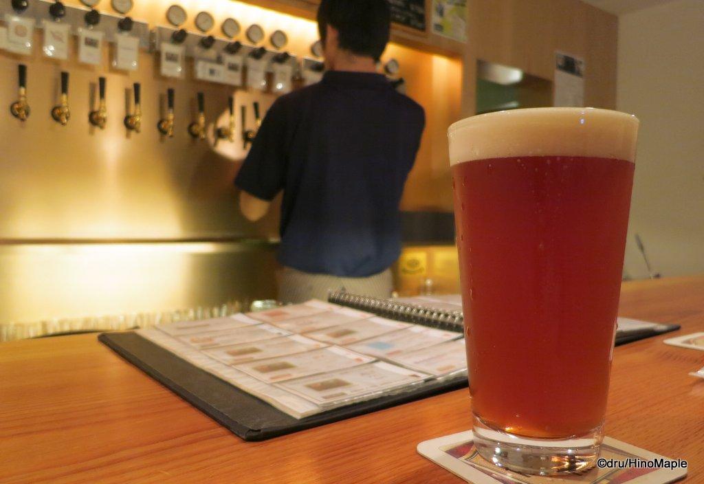 Raku Beer
