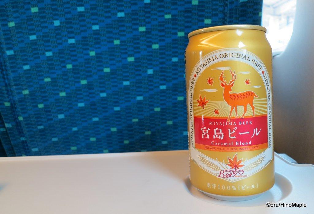 Miyajima Beer, Caramel Blonde