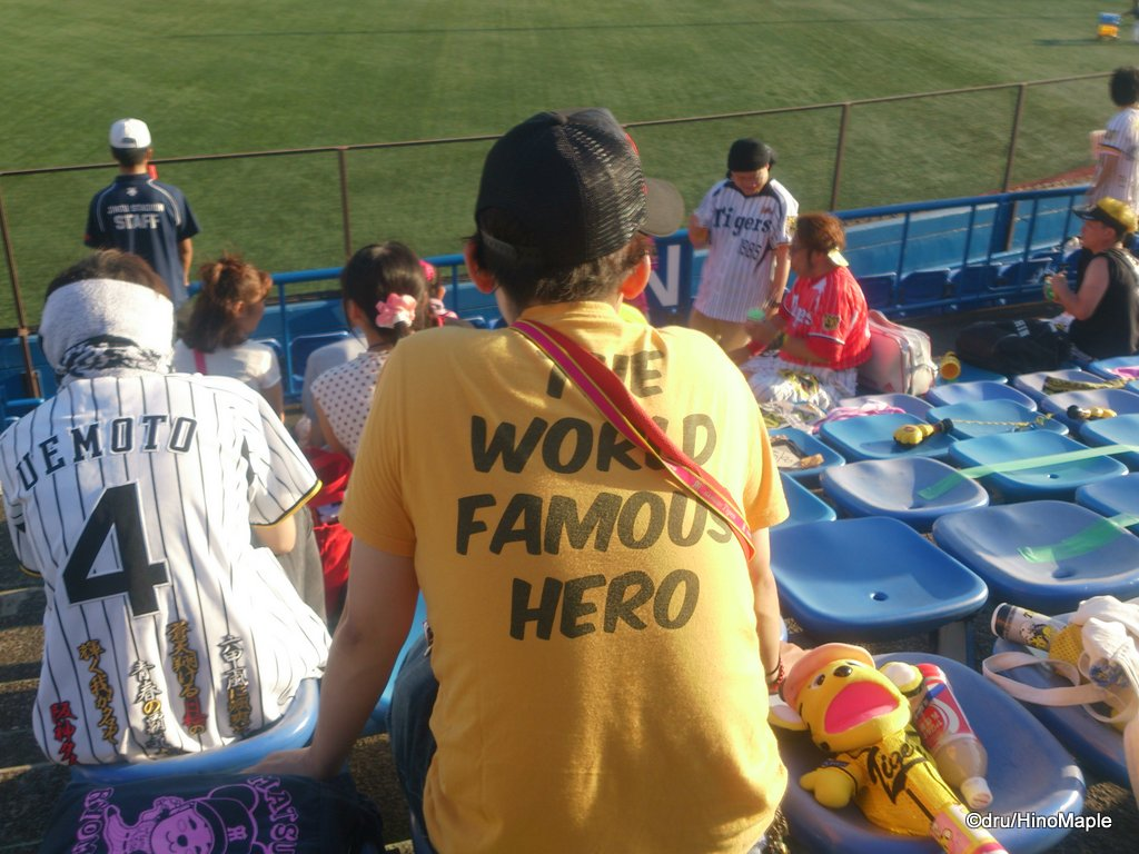 The World Famous Hero...