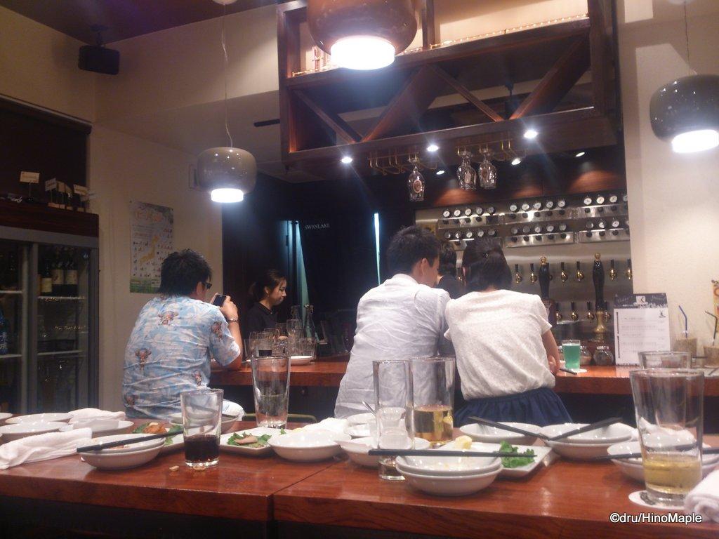 Swanlake Pub Edo