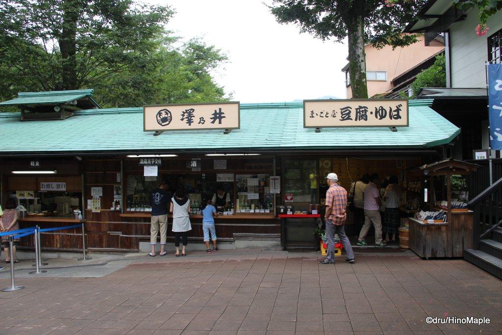 Sawanoi Garden