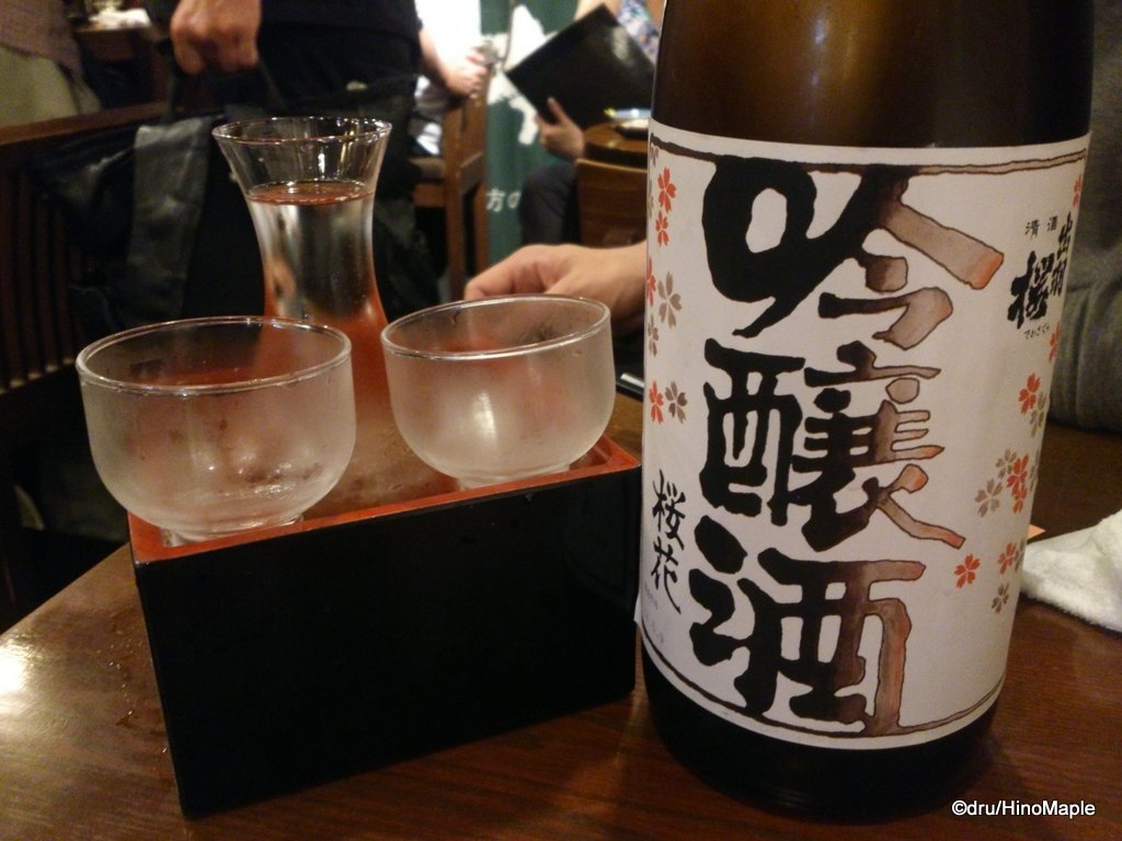 Sake at Nozaki Sakaten