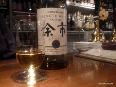 Yoichi Whiskey, the same one I drank in the video