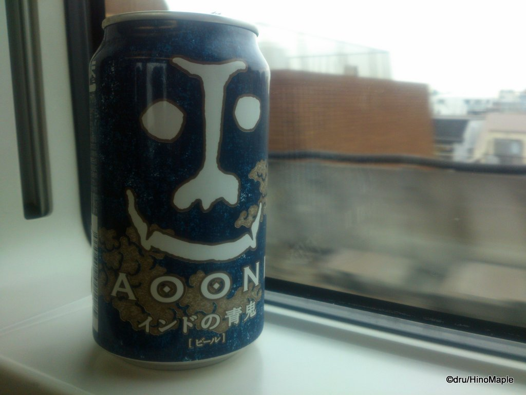 Ya-ho Brewing's Aooni IPA on the train to Matsumoto (Also a Shinshu Beer)