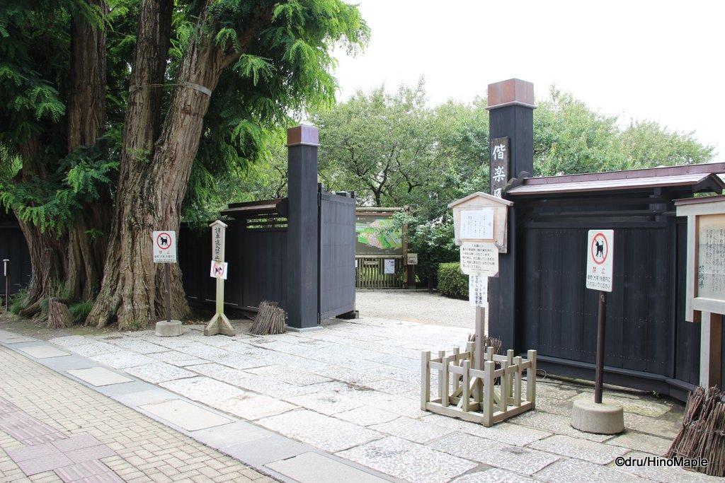 Entrance to Kairakuen