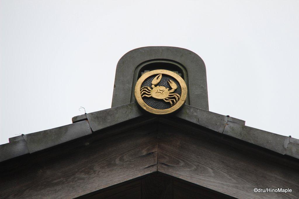 Sawanoi Sake Brewery