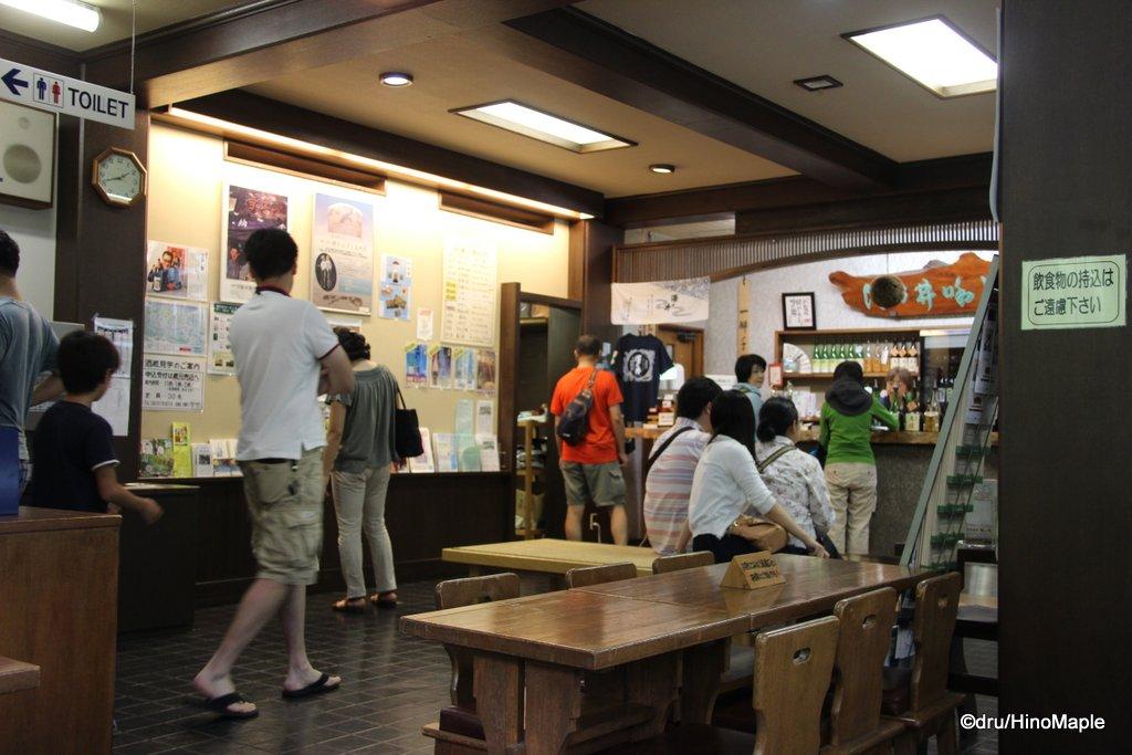 Sawanoi Sake Tasting Room