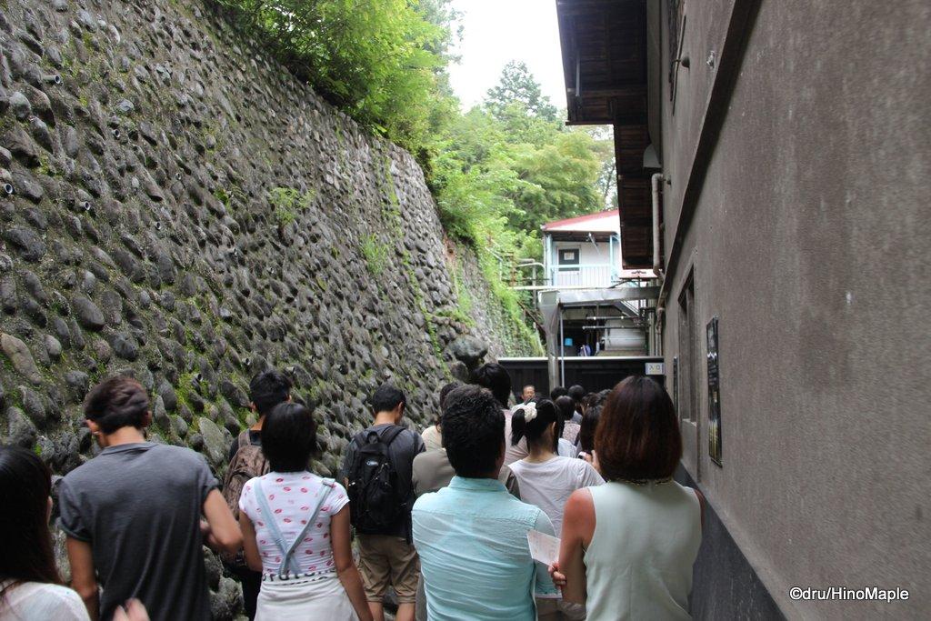 Sawanoi Sake Brewery Tour