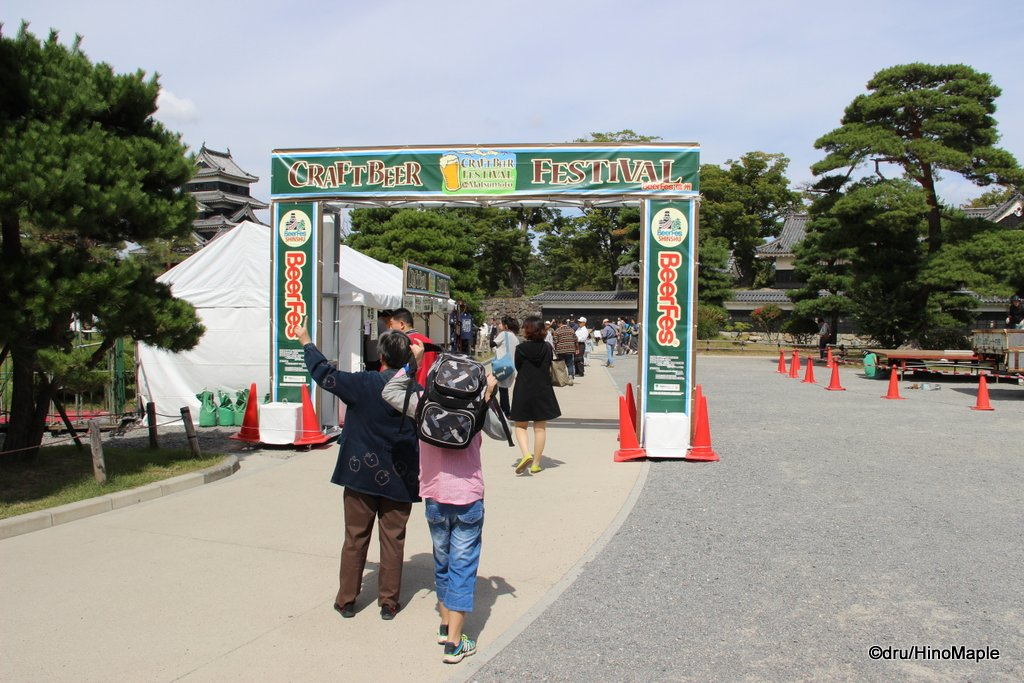 Entrance to the BeerFes Shinshu 2014