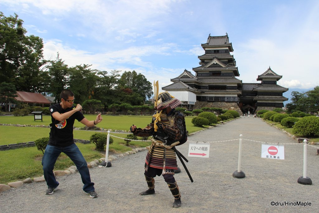 Fighting at Matsumoto Castle
