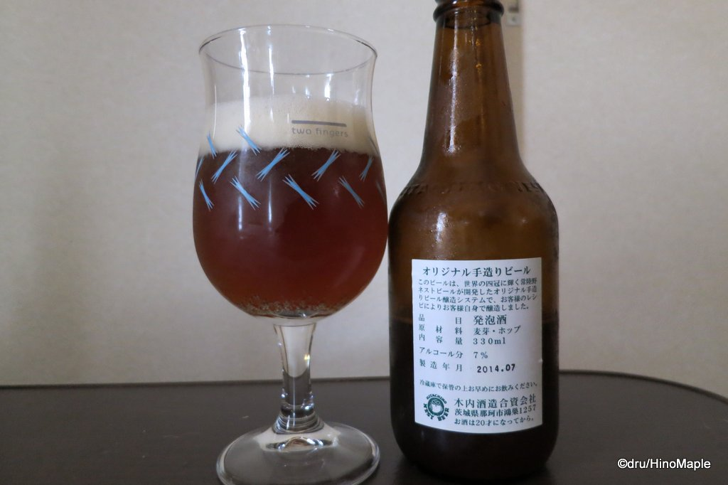 Dru's Honey Amber Ale