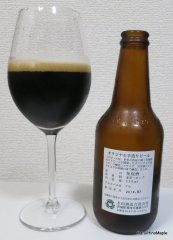 Eric's Sweet Stout