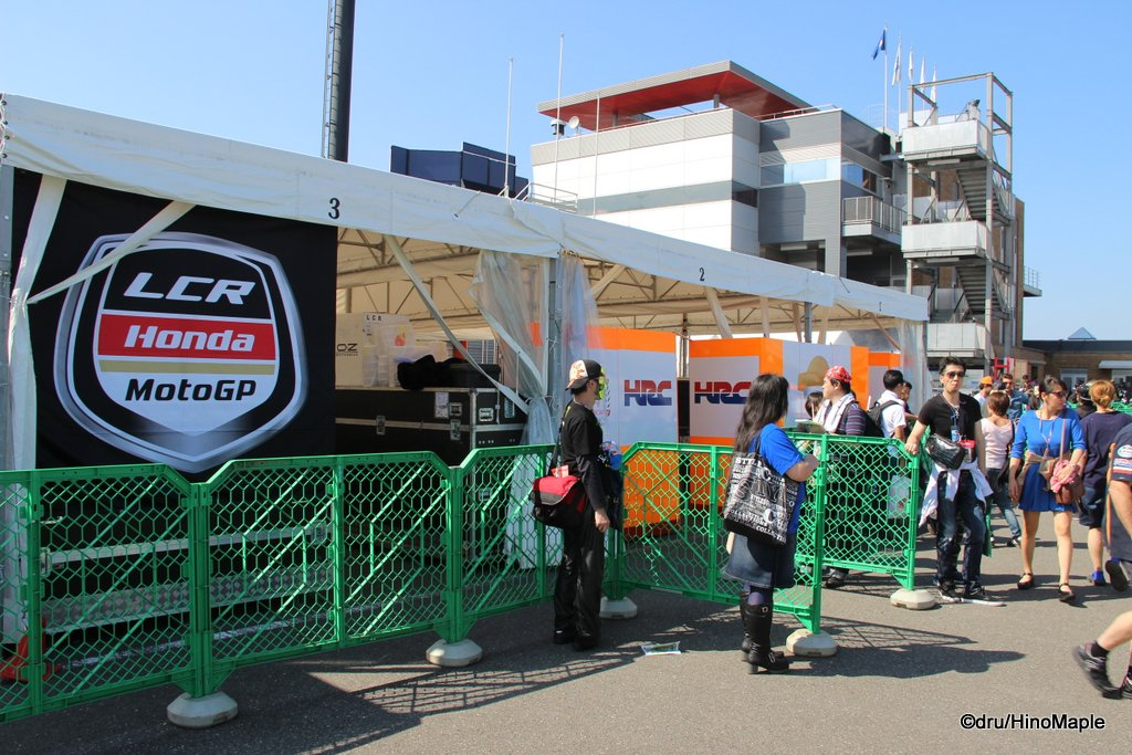 Paddock @ 2014 Motul Grand Prix of Japan