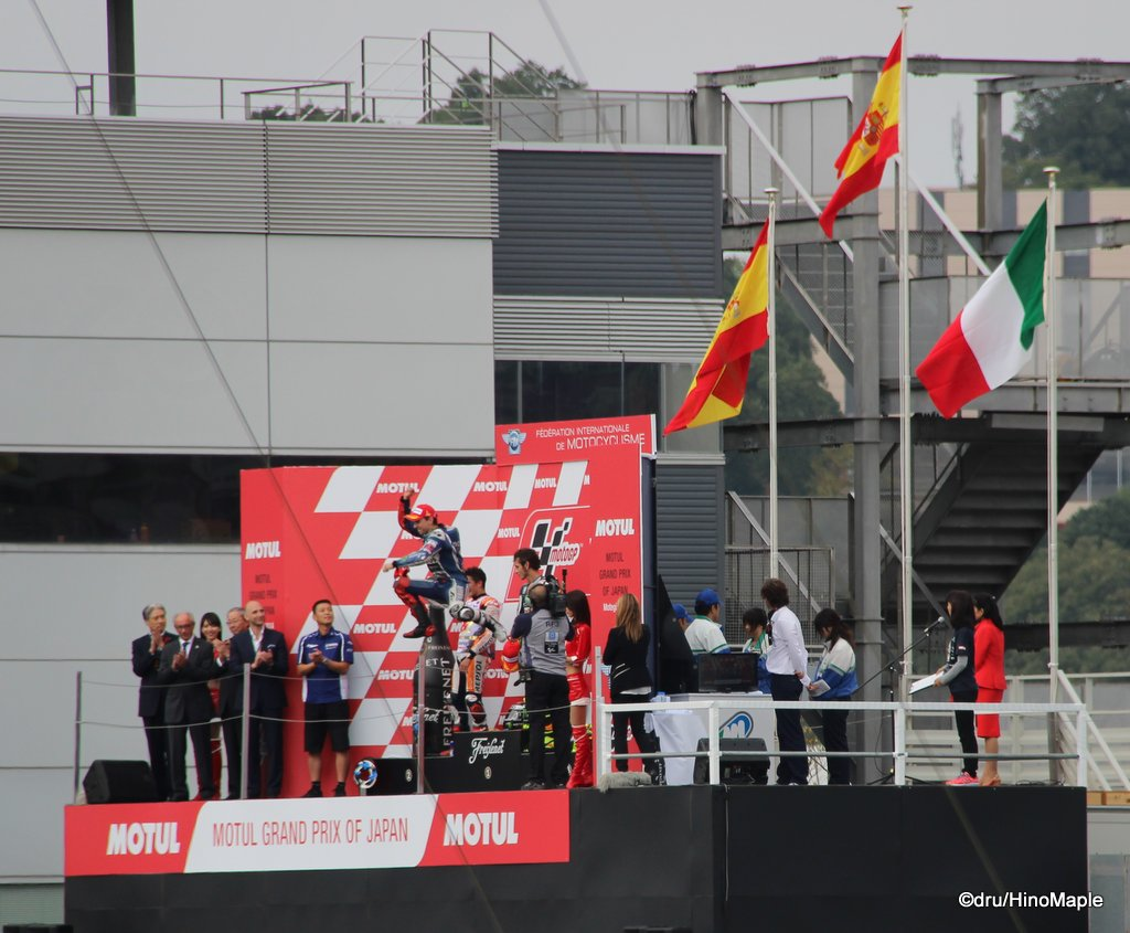 2014 Motul Grand Prix of Japan