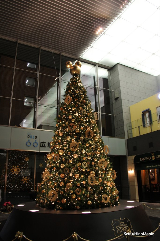 2014 Oazo Christmas Tree