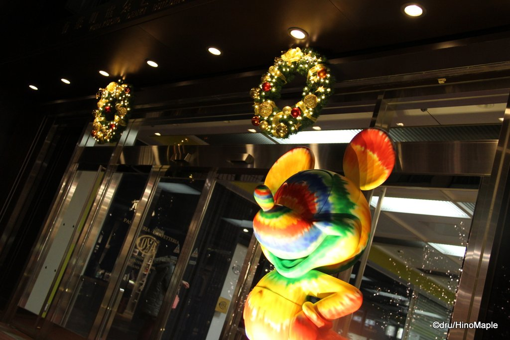 Tie Dye Mickey in Front of the Yurakucho Denki Building on Naka-dori