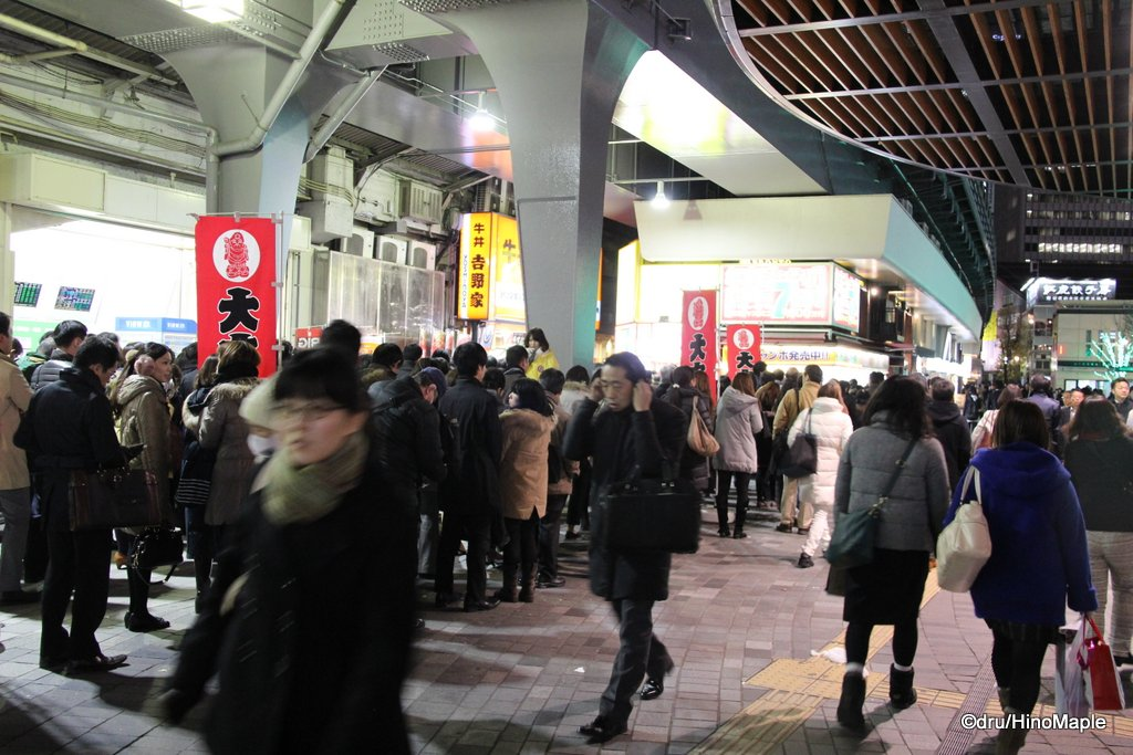 Lines to Buy Lotto Tickets in Yurakucho