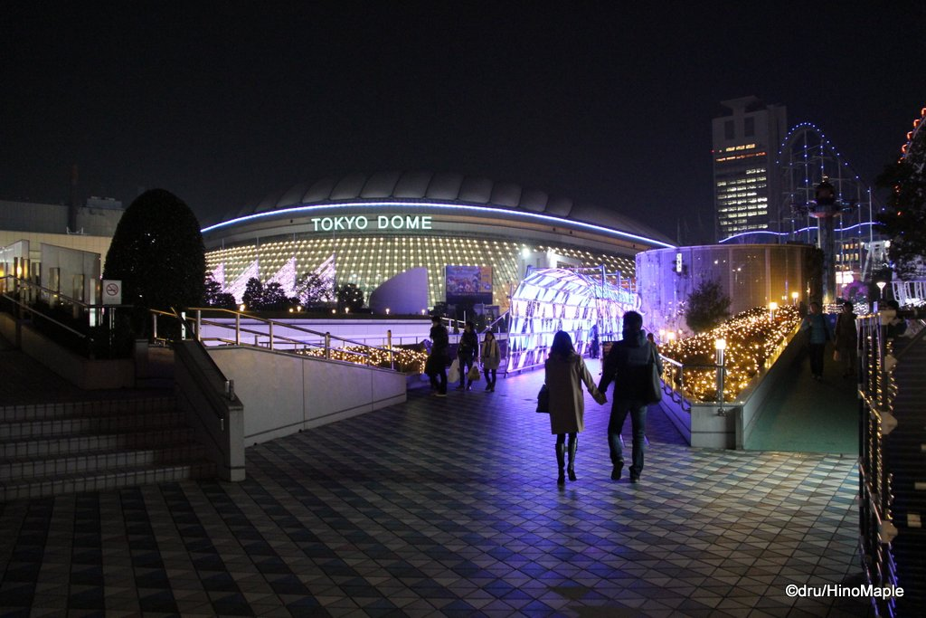 2014 Christmas at Tokyo Dome City