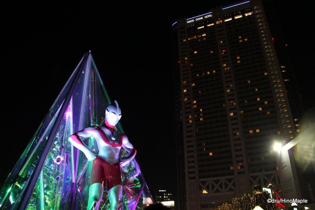 Ultraman at Tokyo Dome City