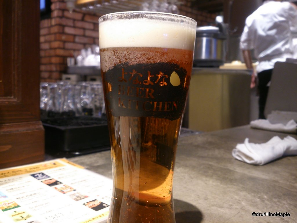 Yona Yona Beer Kitchen (Karuizawa Pale Ale)