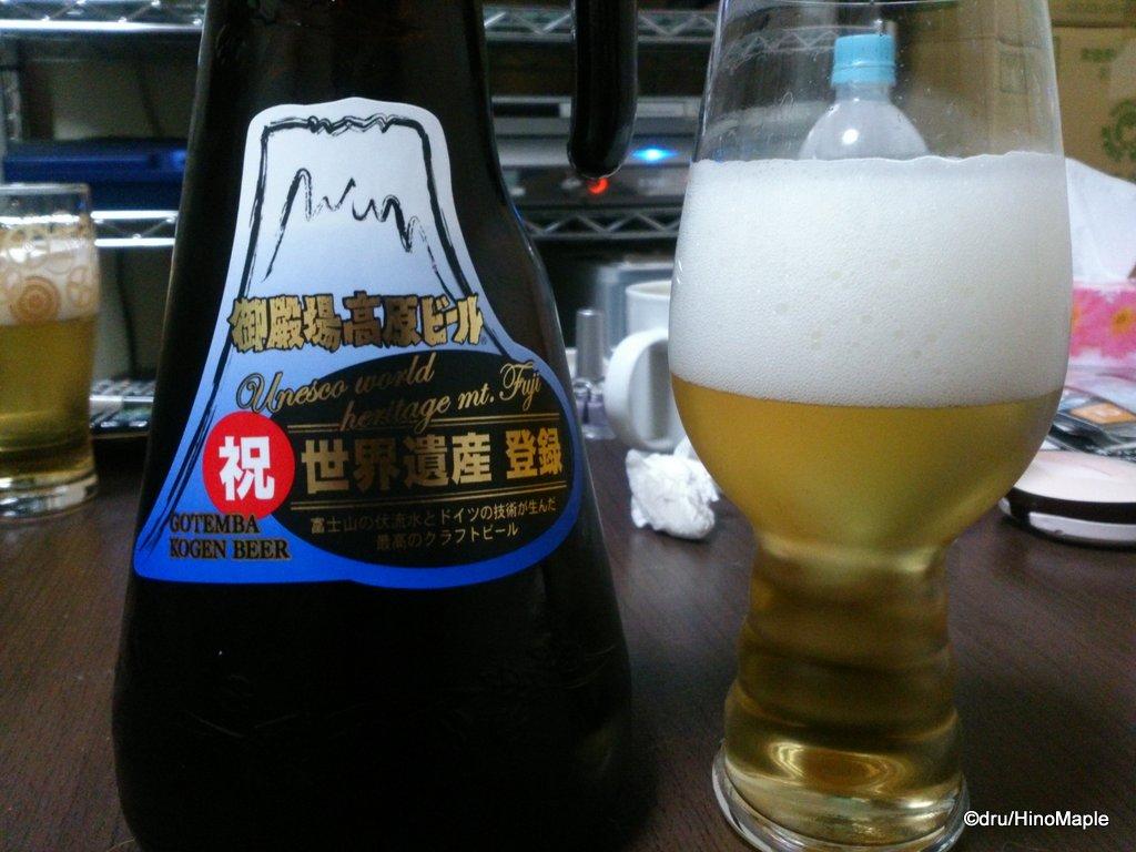 Gotemba Kogen Beer - Rice Lager