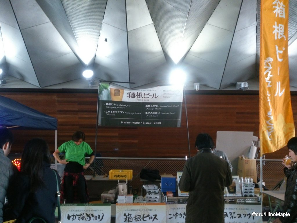2015 Japan Brewers Cup