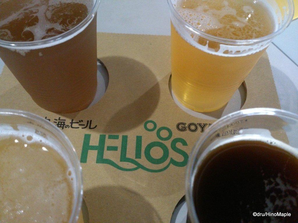 Helios Beer