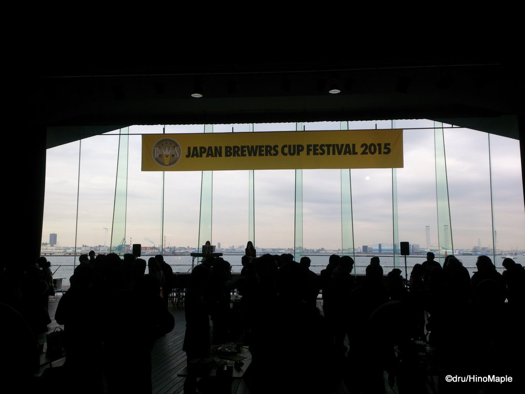 2015 Japan Brewers Cup (SALAYA on Stage)