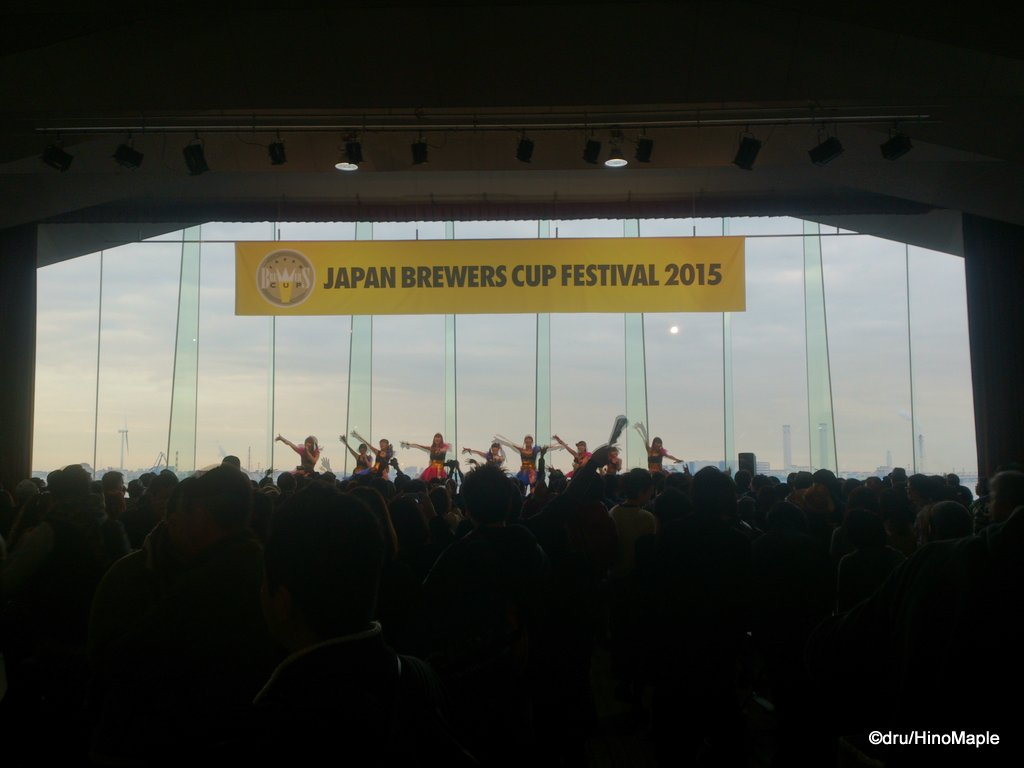 2015 Japan Brewers Cup (KNU on Stage)