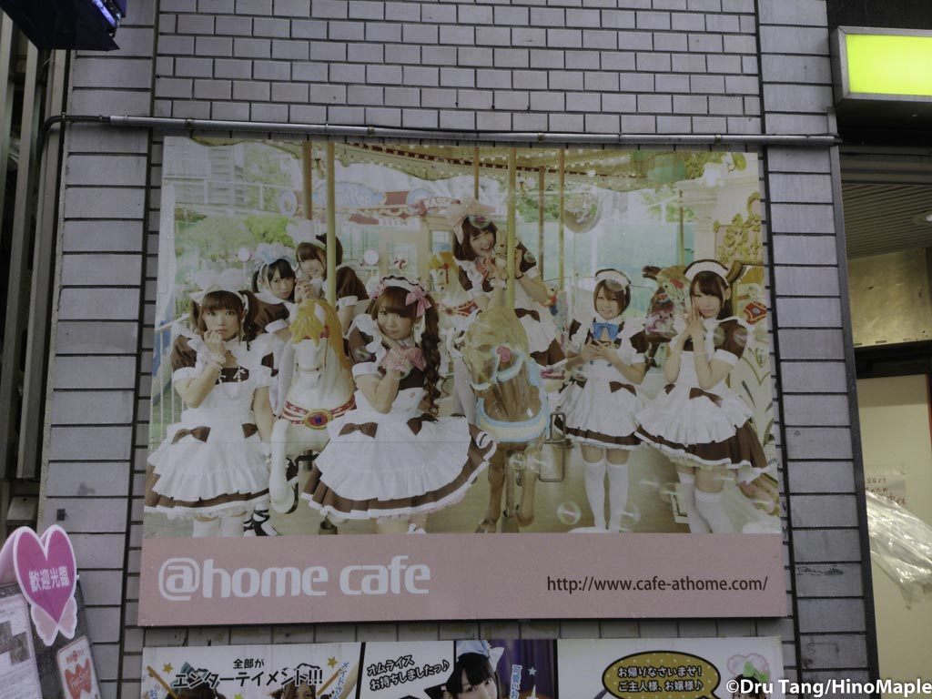Outside @home cafe