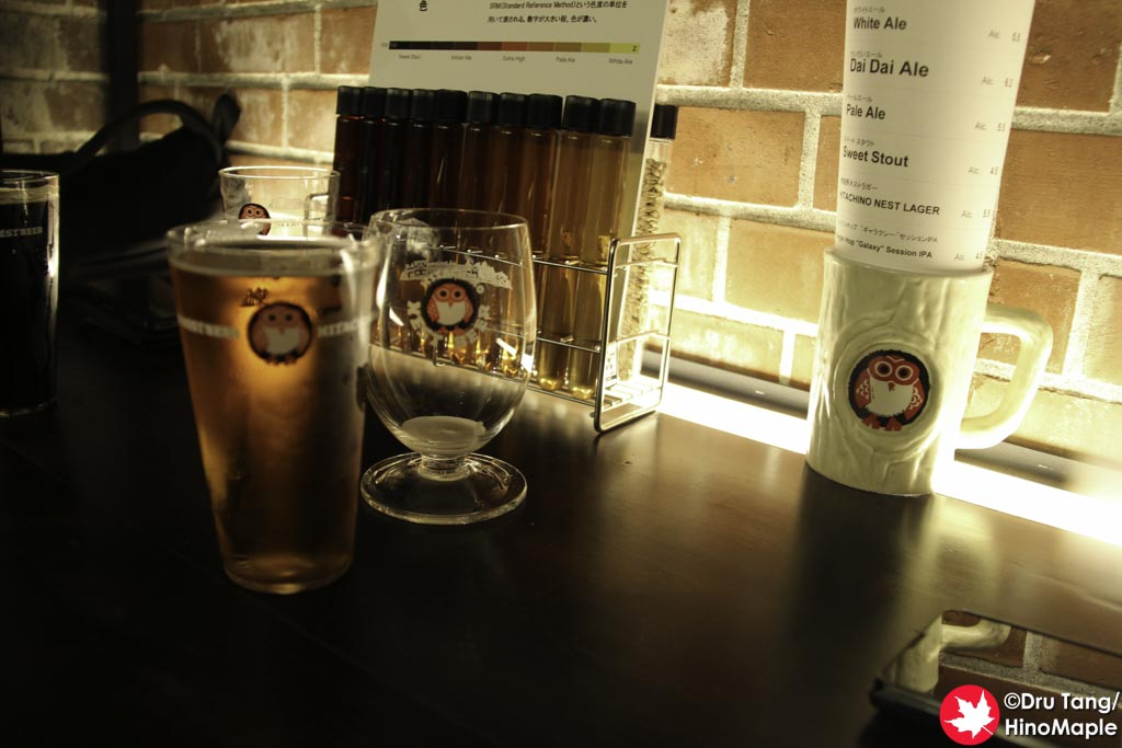 Hitachino Brewing Lab