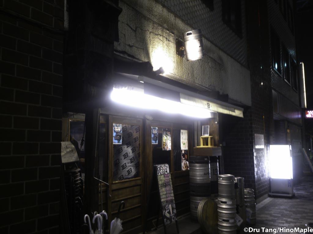 IBREW in Yaesu/Ginza