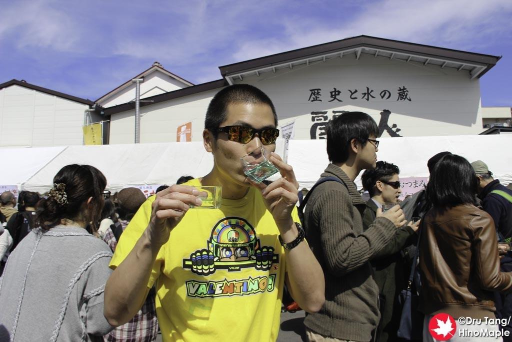 Drinking at Reijin