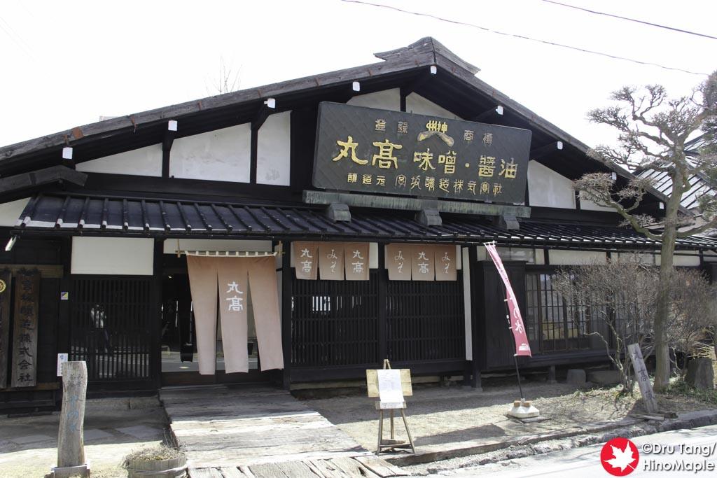 Soy Sauce Factory/Shop