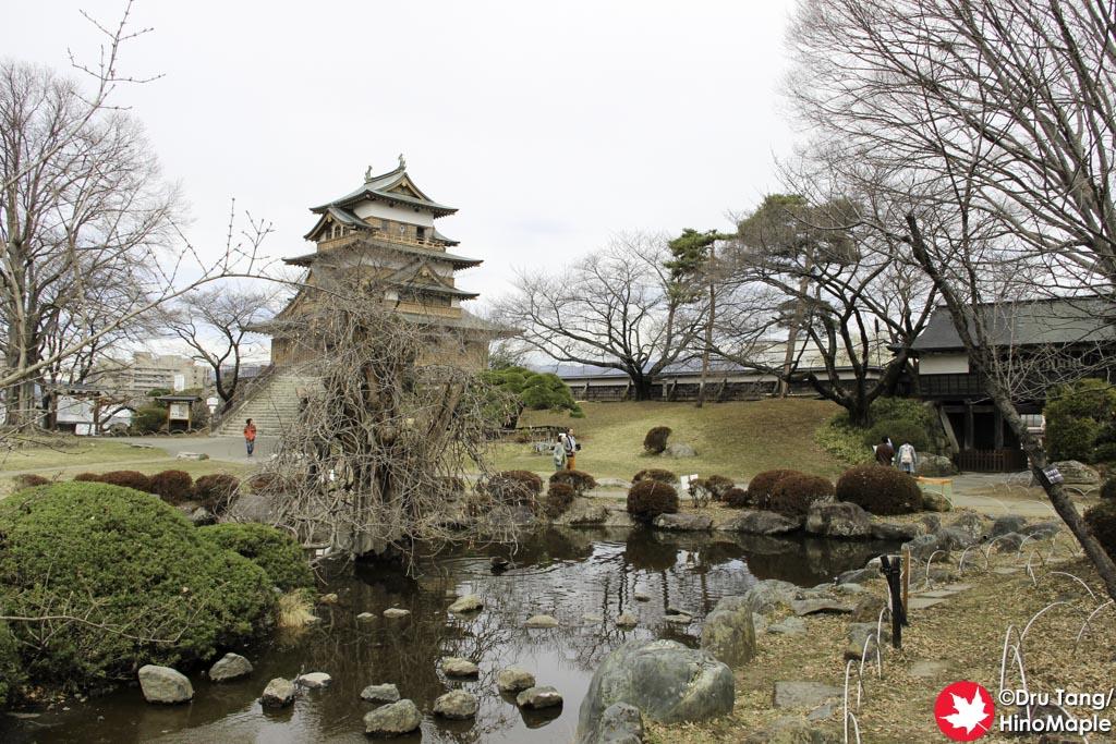 Takashima Castle (Garden)