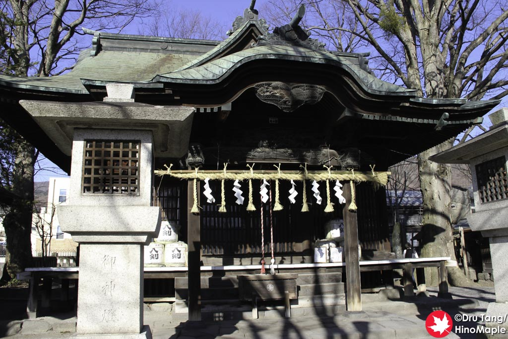Yatsurugi Shrine