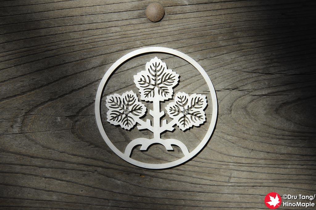 Suwa Clan Emblem (Mon)
