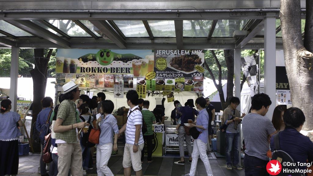 2015 Spring Beer Keyaki (Rokko Beer)