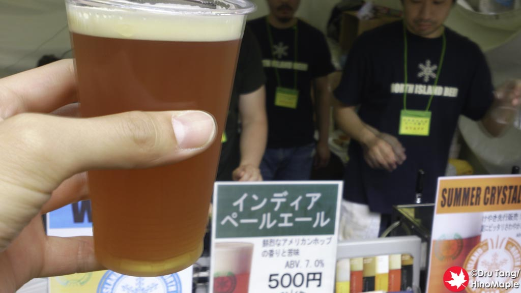 2015 Spring Beer Keyaki (North Island Brewing)