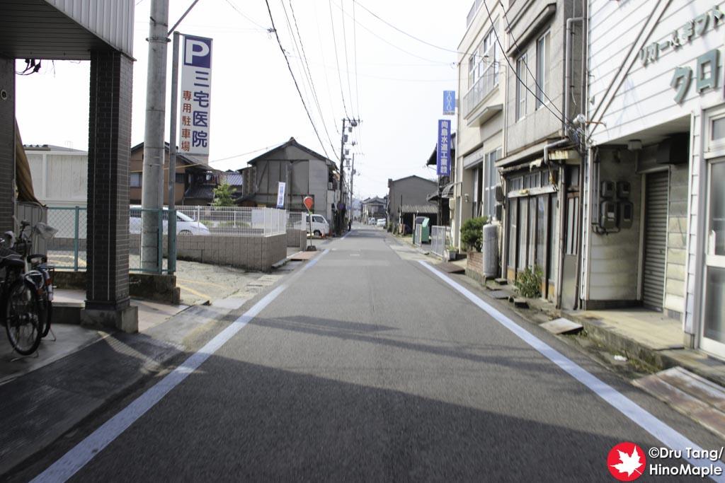 Mukaishima