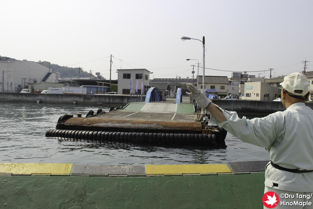 Arriving at Mukaishima