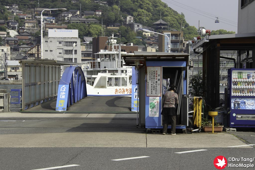 Ferry Toll Booth